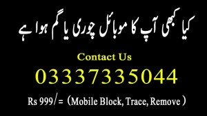 Find Block Remove Android Phone   Android Phones Support    Android Mobile Help