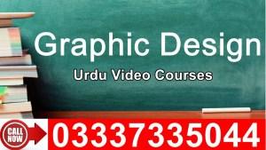 Computer Graphic Courses in Urdu Language