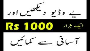 Easy Ways to Earn Money Online in Pakistan