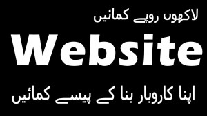 Make a Website in Pakistan  |  Website Web Hosting  |  Domain name