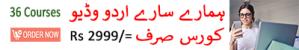 online Urdu video courses