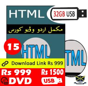 HTML Video Tutorial in Urdu - Online Course