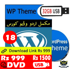 WordPress Themes Development Tutorial step by step