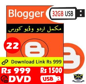 blogger Training course