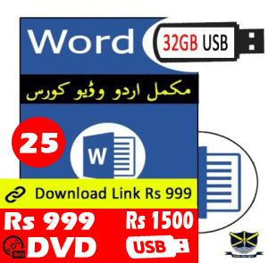 Word Video Tutorial in Urdu - Online Course