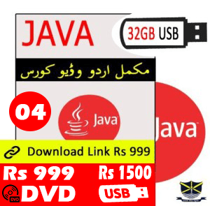 Java Tutorial in Urdu Video - Online Course