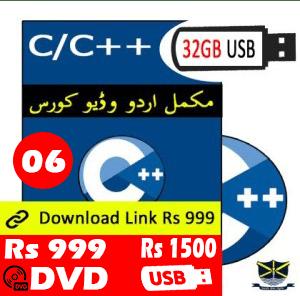 C/C++ Programming Video Tutorial for beginners