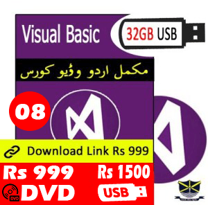 Visual Basic Video Tutorial in Urdu - Online Course