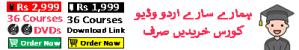 Online Computer Courses - Urdu Video DVDS - Training Tutorials