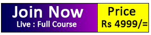 live course price