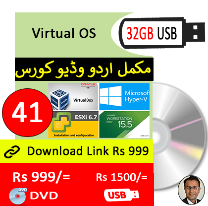 Learn Virtual OS