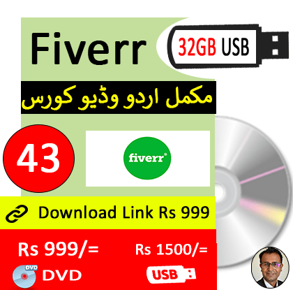fiverr course in urdu in pakistan