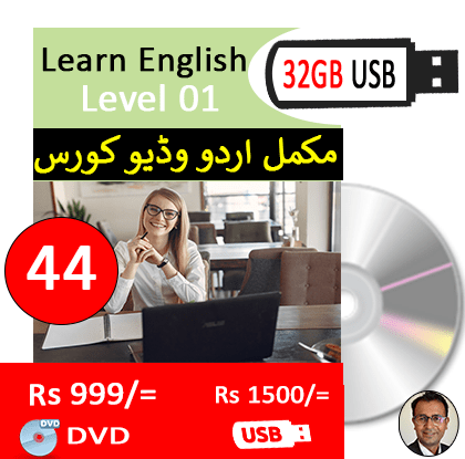 Learn English Course