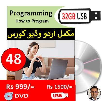 Programming in Urdu