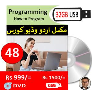 Programming in Urdu