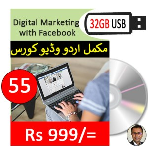 Advance Marketing FB Training