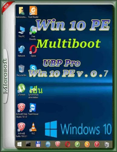 UBP Pro Windows 10 PE Multiboot v0.7 Full | Computer Worms Team