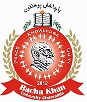 Bacha Khan University Charsadda
