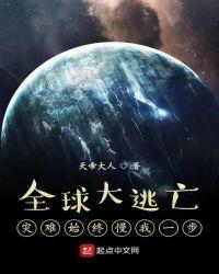 War Sovereign Soaring The Heavens Lnmtl : sovereign, soaring, heavens, lnmtl, Comrade, Online, Novel, Library