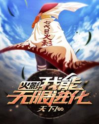 Naruto 482 Sub Indo : naruto, Comrade, Online, Novel, Library