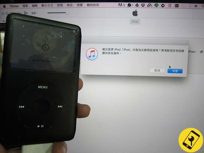 iPod Classic 硬碟故障 硬碟損壞 更換SSD固態硬碟