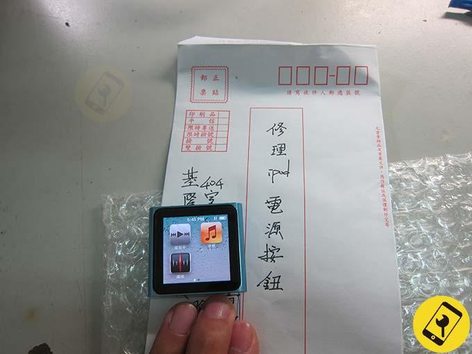 iPod nano 6 電源鍵卡住