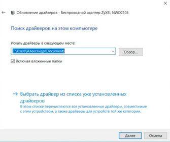 f39c5ab43 Keď bude možné pristupovať k internetu prostredníctvom počítača, bude dobré  skontrolovať aktualizácie ovládačov na webovej stránke výrobcu.