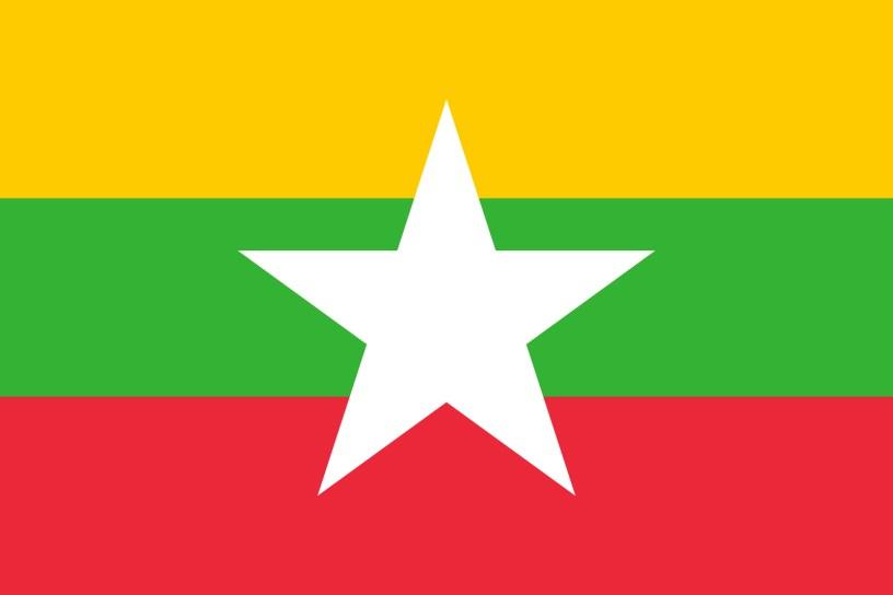 bandiera-Myanmar