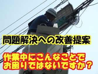 kaizen_banner