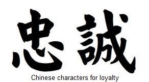 Loyalty-Chinese