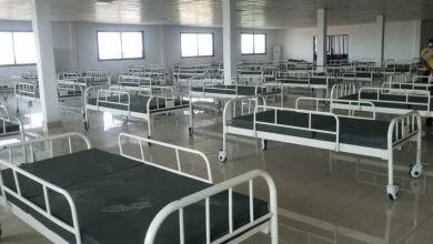 GUINÉE COVI19 LE CENTRE DE PRISE EN CHARGE DES PRISONNIERS MALADES OUVERT.