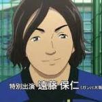 ゲスト声優で遠藤保仁が登場!なぜコナンを知っていた?