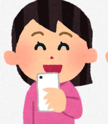 【節約】MVNOで月の携帯代2000円!