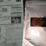 【同棲】彼のダイエット応援 プーアール茶をGETする