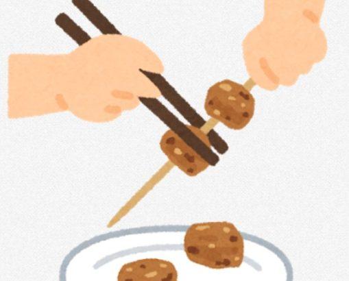 【飲食店】田町散策OL vol.3 芝浦ホルモンに惚れ込む