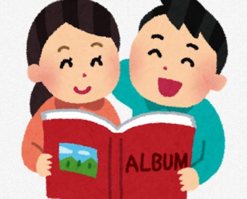 【同棲】言い合いが増え、同棲の是非について考察。 カップルのアルバム作成オススメします!