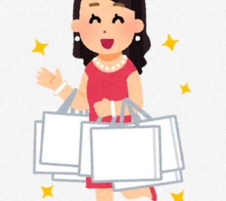 オーストラリアの有名ブランドOrotonの鞄に一目ぼれ! 通勤に便利でオススメです!