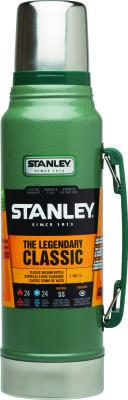 Garrafa Térmica Classica Stanley - 1 litro