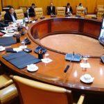 4. Reunión Virtual Consejo Técnico IMSS 660x330 - Primera reunión virtual del H. Consejo Técnico del Instituto Mexicano del Seguro Social – Archivo Digital Colima