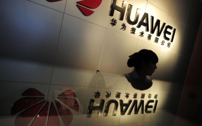 """huawei ap - Huawei y ZTE son """"amenazas a la seguridad nacional"""": regulador de telecomunicaciones de EU"""