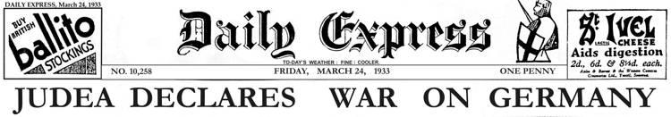 Jüdische Kriegserklärung