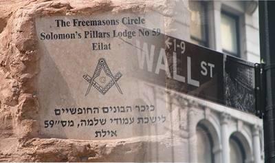 Wall-Street und Freimauererei