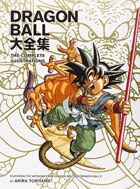 dragonball artbook