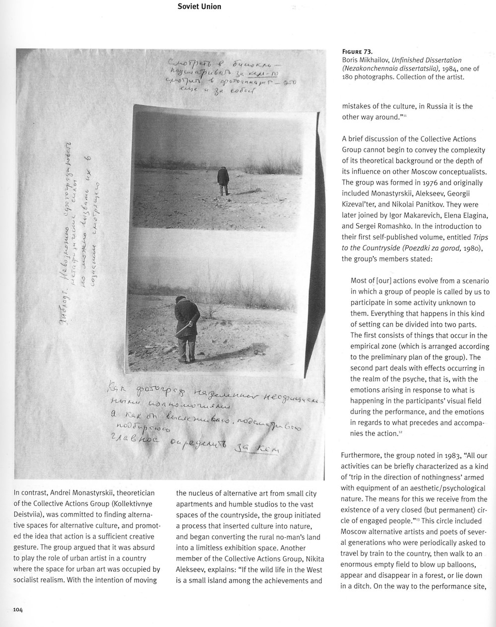 Margarita Tupitsyn. About Early Soviet Conceptualism. Page 6