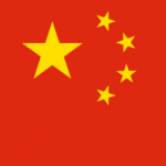 Flag of China, human rights violator