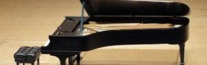 ピアノの基準の音 ニューヨーク・スタインウェイ≪CD75≫を聞く