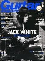 the-white-stripes-magazine
