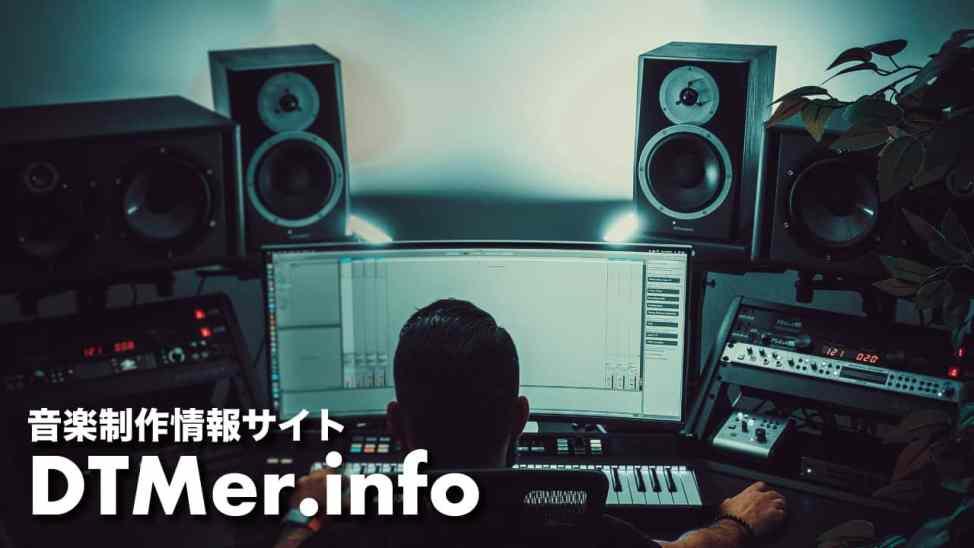 dtmer-info-concertdays