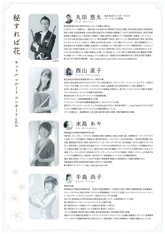 scan-006