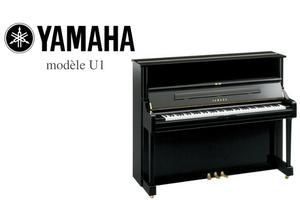 Yamaha U1 Piano de Concert de Prévalet Musique